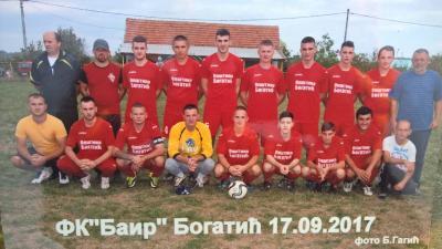 Екипа ФК Баир Богатић